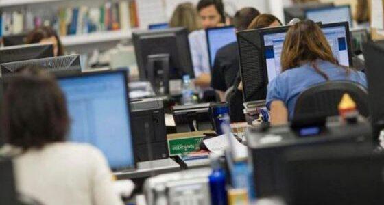 Nuevos beneficios para empleados públicos